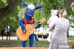 Арт- объекты Бременские музыканты. Курган, арт объект, бременские музыканты