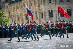 Парад Победы на Красной площади. Москва, знамя победы, парад победы, 9 мая, красная площадь