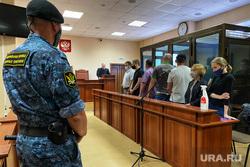 Оглашение приговора банде подъельников Романова. Курган, судебные приставы, опг