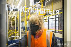 Клипарт. Магнитогорск, кондуктор, общественный транспорт, защитная маска, не прислоняться
