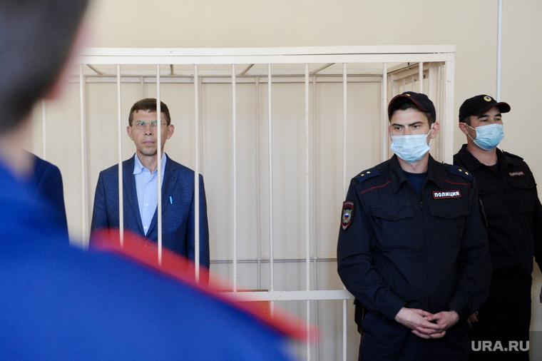 Белавкин. Челябинск