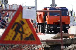 Дорожные знаки. Курган, дорожные знаки, дорожные  работы, дорожная техника, ремонт дорог, ремонтные  работы
