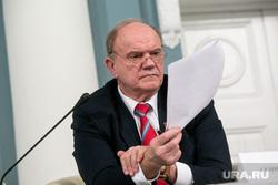 Круглый стол КПРФ по принятию поправок к Конституции РФ. Москва, зюганов геннадий