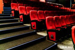 Открытие кинотеатров после карантина. Первые просмотры. Тюмень, кинотеатр, тц премьер