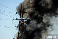 Пожар на пункте приема металлолома. Челябинск, дым, пожар, лэп, энергетика