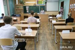 ЕГЭ. Курган, егэ, класс, ученики, экзамен, школа, ученические парты