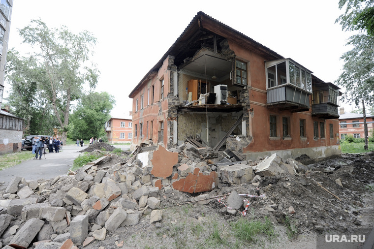 Дом. Челябинск