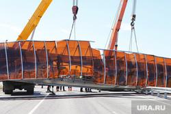 Обрушение надземного перехода на трассе Челябинск -Курган. Курган, мост, пешеходный мост, трасса, надземный переход, переходный мост, введенка, введенский мост, мост введенка, обрушение моста, обрушение надземного перехода