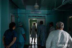 Центральная городская больница города Катав-Ивановск. Челябинская область, больничный коридор, операционный блок, хирургическое отделение, больница