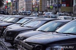 Город. Курган, стоянка, автомобильная парковка, автомобили, машины
