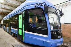 Презентация нового трамвайного вагона, Усть-Катавского вагоностроительного завода. Челябинск, трамвай