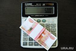 Клипарт по теме Деньги. Челябинск, калькулятор, деньги