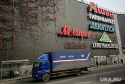 Разное. Москва, торговый центр, мвидео, тц, ашан, мвидео, красносельская