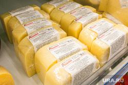 Продукты, овощи и фрукты. Тюмень, торговля, молочные продукты, сыр, сладкий перец, расфасовка, фасованный товар