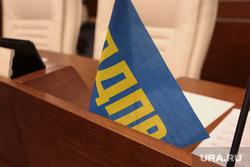 Пленарное заседание Законодательного собрания Пермского края, флаги партий, флаг лдпр