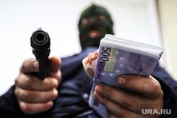 Клипарт. Криминал. Курган, убийство, стрелка, оружие, бандитизм, терроризм, балаклава, пм, преступление, прицел, выстрел, грабеж, ограбление, ауе, купюры, деньги, банда, пачка денег, криминал, разбой, киллер, разборки, заказное убийство, наемный убийца, пистолет калашникова, молодежная банда, терракт, дуло пистолета