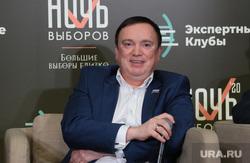 Выборы губернатора. Пермь 2020, постников олег, выборы 2020