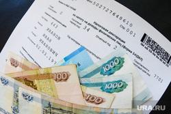 Клипарт. Налоговая декларация. 3-НДФЛ. Челябинск, налоги, налоговая декларация, налоговая служба, деньги, 3-ндфл, декларационная кампания