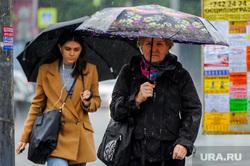 Непогода, дождь. Челябинск, пешеход, ливень, ураган, зонт, непогода, шторм, климат, дождь