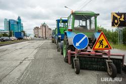 Инспекция дорог Главой города совместно с Краснояровой Н.А. Сургут, спецтехника, ремонт дороги, ведутся работы