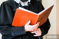 Избрание меры пресечения Ивану Белавкину в суде Центрального района. Челябинск, судья