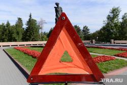 Знак аварийной остановки для Альбины Золотухиной. Челябинск., знак аварийной остановки, дтп, орленок