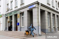 Минирование здания правительства. Челябинск, собака, кинолог, полиция, кинологическая служба, здания правительства челябинской области