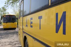 Станция Введенское. Курган, автобус дети, автобус для детей