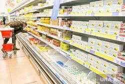 Клип-арт Сливочное масло. Тюмень, масло, прилавки, продуктовая корзина, сливочное масло, продуктовая тележка, супермаркет, ашан, супермаркет ашан, тележка для продуктов, тележка продуктовая