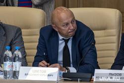 Заседание Совета глав муниципальных районов и городских округов г. Перми., цветов владимир