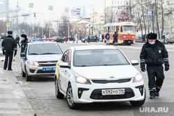 Несанкционированная акция в поддержку Алексея Навального. Екатеринбург, такси, гибдд, дпс, проверка на дорогах, гаи