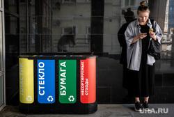 Контейнеры для раздельного сбора мусора в Екатеринбурге, урна, сортировка мусора, мусорка, раздельный сбор мусора, раздельный контейнер