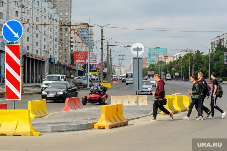 Островки безопасности на Комсомольском проспекте. Челябинск
