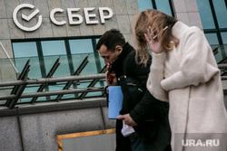 Головной офис Сбербанка. Москва, банк, долги, кредит, долг, финансы, сбербанк, деньги, клиент, сбер