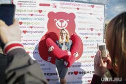 День города. Пермь, фотозона, медведь
