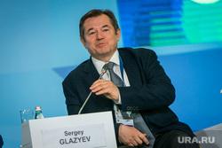Ялтинский экономический форум. Второй день. Ялта, глазьев сергей