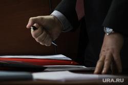 Судебное заседание по уголовному делу бывшего главы Кетовского района Носова Александра. Курган, документы, руки, шариковая ручка