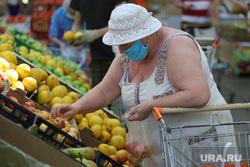 Торговая сеть «Метрополис». Курган, продукты, фрукты, корзина с продуктами, магазин, питание
