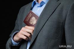 Клипарт. Сургут , документ, гражданство, удостоверение личности, паспорт россии, гражданин рф