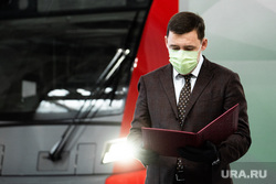 Завод «Уральские локомотивы». Екатеринбург, куйвашев евгений