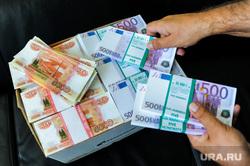 Клипарт. Деньги, валюта. Челябинск, банк, зарплата, наличка, пять тысяч, евро, бухгалтерия, бюджет, выкуп, финансы, деньги, наличные, рубли, взятка, купюры, валюта, откат, коробка денег, сбережения, банкир, обналичка, обнальщик