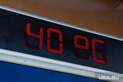 Температура воздуха. Екатеринбург, жар, температура, 40 градусов