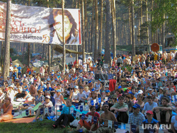 Ильменский фестиваль. Архив. Челябинск., ильменский фестиваль