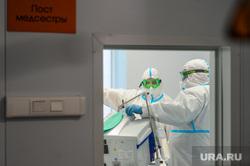 Областной инфекционный центр, красная зона. Челябинск, защитный костюм, скафандр, здоровье, медицина, врачи, здравоохранение, защитная одежда, больница, реанимация, медики, доктор, коронавирус, сиз, covid, ковид, противочумной костюм, инфекционный центр, средства индивидуальной защиты, палата реанимации