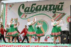 Праздник Сабантуй. Курган, народные танцы, национальная одежда, татары, сабантуй, фольклор, национальные костюмы