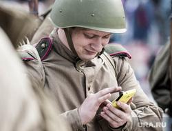 Реконструкторы. Екатеринбург, смартфон, смс по телефону, историческая реконструкция, форма великой отечественной войны