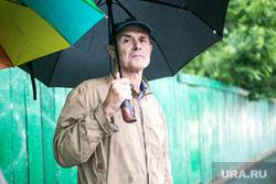 Долгожданный дождь. Тюмень, люди с зонтами, дождь, человек с зонтом