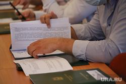 Заседание городской думы. Курган, чиновники, городская дума, документы, заседание глав, Принятие закона
