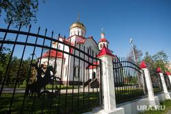 Клипарт. Сургут, церковь, город сургут, храм георгия победоносца, религия, православие