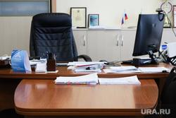 Пресс-конференция посвященная предстоящему началу нового учебного года. Курган, кабинет чиновника, кресло, рабочий стол, офисное кресло, пустое кресло отставка